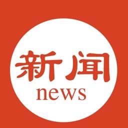 天天新闻快讯-每日热点财经资讯快报