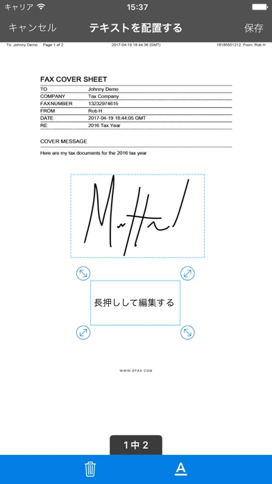 eFax (イーファックス) – Fax送受信アプリスクリーンショット