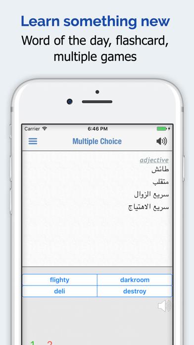 Arabic Dictionary Elite review screenshots