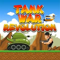 Activities of Tank War Revolution
