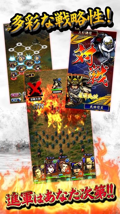 戦魂 -SENTAMA- 【本格戦国シミュレーションRPG】 screenshot-3
