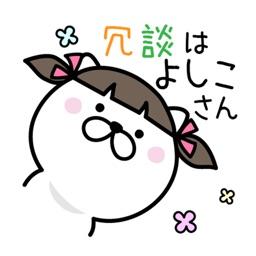 Pretty kitten sticker 8