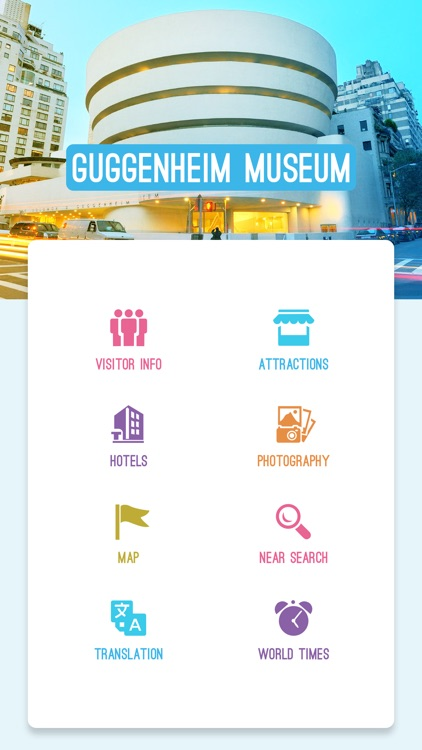 Guggenheim Museum screenshot-1