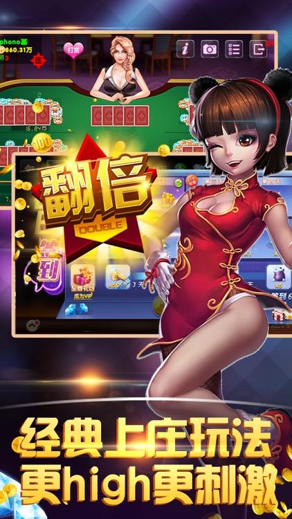 鱼丸游戏-街机电玩城游戏合集 screenshot-4