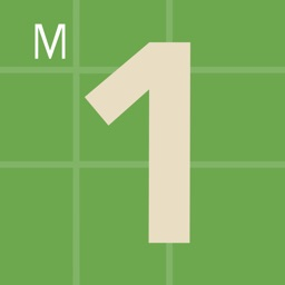Intro to Math, by Montessorium