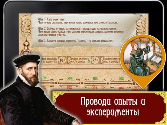 Игра Plague: Лекарь vs Инквизитор