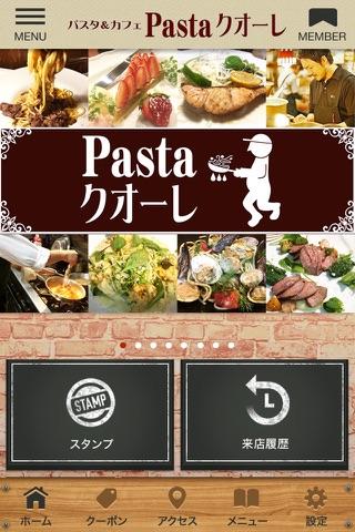 Pastaクオーレ - náhled