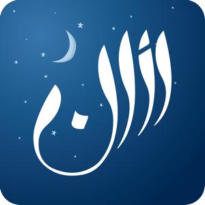 Athan: Prayer times, Quran, Qibla, Dua and more Education app
