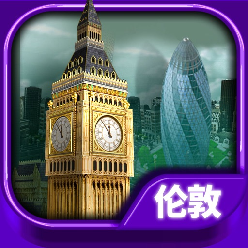 伦敦房地产游戏