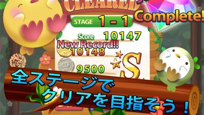 ぴよころのスクリーンショット3