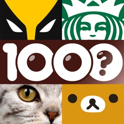 1000 Close Up Quiz - Guess The Word from a photo!