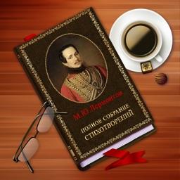 Михаил Лермонтов. Полное собрание стихотворений