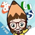 ひっきヒメと にほんごの勉強 STEP I (Free) icon