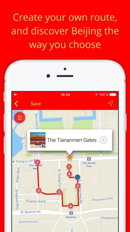 My Beijing - Audio-guide & offline map ( China ) screenshot-3