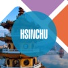 Hsinchu Tourist Guide