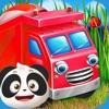 儿童游戏 - 儿童宝宝小汽车巴士游戏