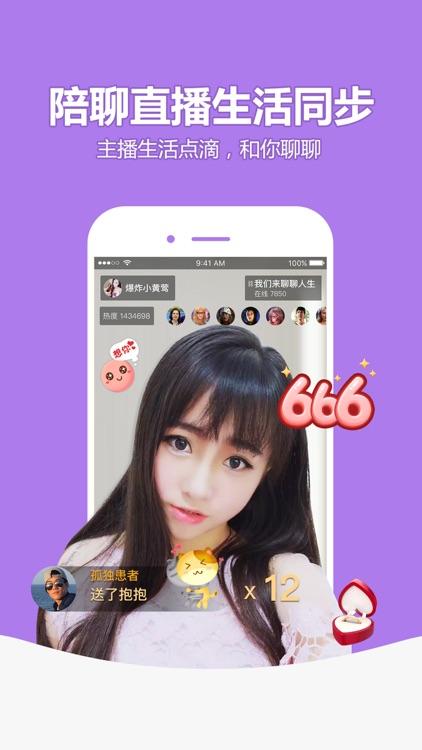 多玩约战 screenshot-0