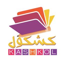 Kashkol