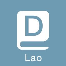 Lao Dictionary (Offline)