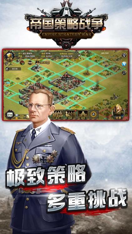 帝国策略战争:全民坦克卡牌游戏
