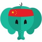 учим китайский язык - слова и фразы icon