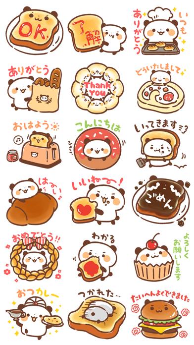 焼きたて!パンダ - きゃらきゃらマキアート screenshot one