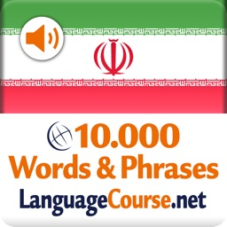 Persian Vocabulary Trainer – Learn فارسی