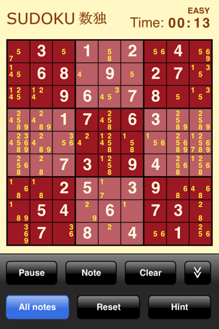 Sudoku (Free) screenshot 2