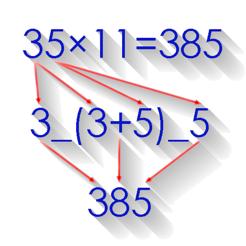 https://is5-ssl.mzstatic.com/image/thumb/Purple117/v4/87/9e/97/879e9792-1d08-28ea-ace0-49760943a2ab/pr_source.png/246x0w.png
