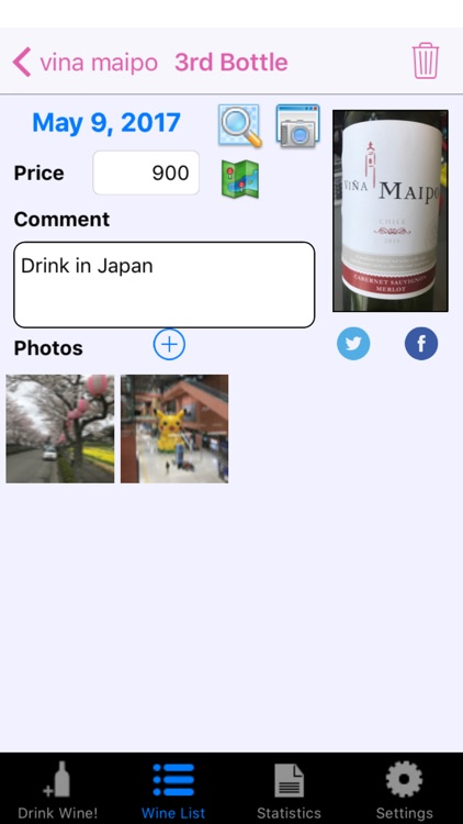 Wine Lover Log - recall memories by image matching screenshot-3