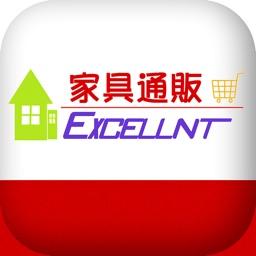 家具通販Excellentの家具・家電や雑貨で始める新生活!