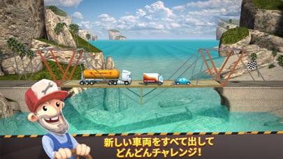 Bridge Constructorのおすすめ画像2