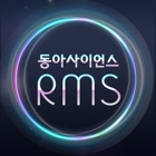 동아사이언스RMS icon