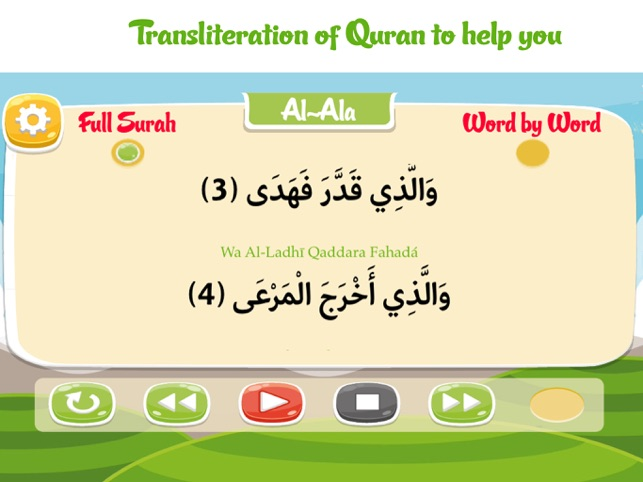 Memorize Quran word by word for Kids | last Hizb on the App
