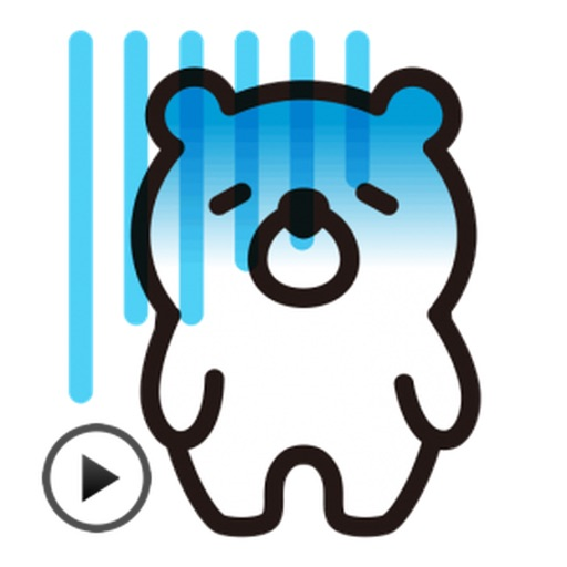 Animated Funny White Bear Stickers