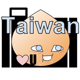 ET BF Baby Taiwan Travel Sticker