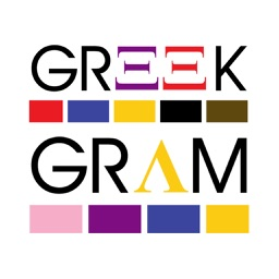 The Greek Gram