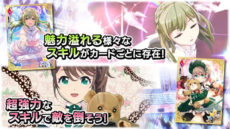 プロジェクト東京ドールズ screenshot-4