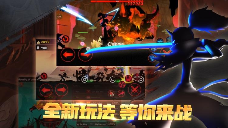 火柴人联盟-新英雄新玩法 screenshot-3