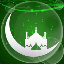 Ramadan Wallpapers - Best Allah Background Images