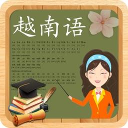 越南语-越南语口语翻译单词会话学习