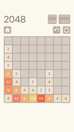 ‎2048: Number Puzzle Game Screenshot