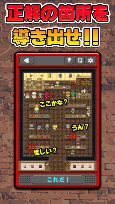 【謎解きダンジョン】勇者に転生したら謎解きだったのスクリーンショット3