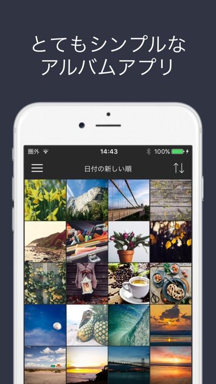 Myces シンプルなカメラロール - アルバムアプリ