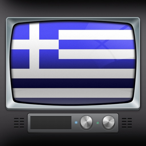 Τηλεόραση στην Ελλάδα