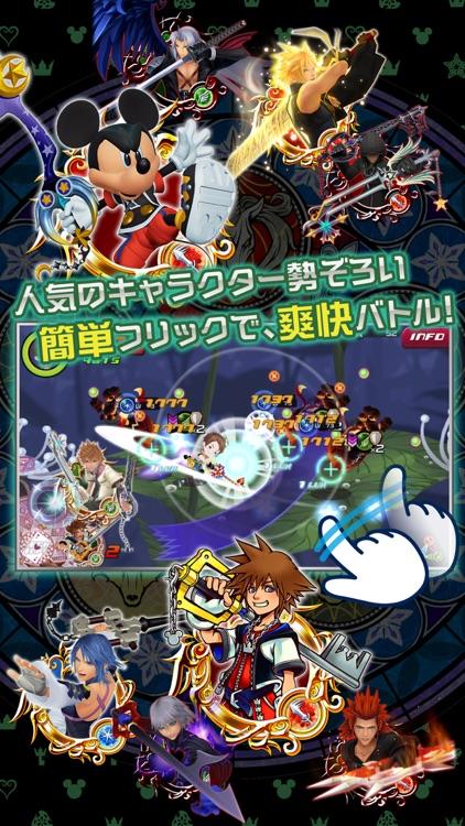 KINGDOM HEARTS Union χ[Cross] / キングダム ハーツ ユニオン クロス screenshot-3