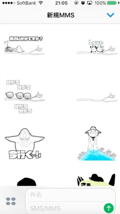 小鳥 アニメーションステッカー screenshot-3