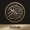 Quran Uzbek - iPhoneアプリ