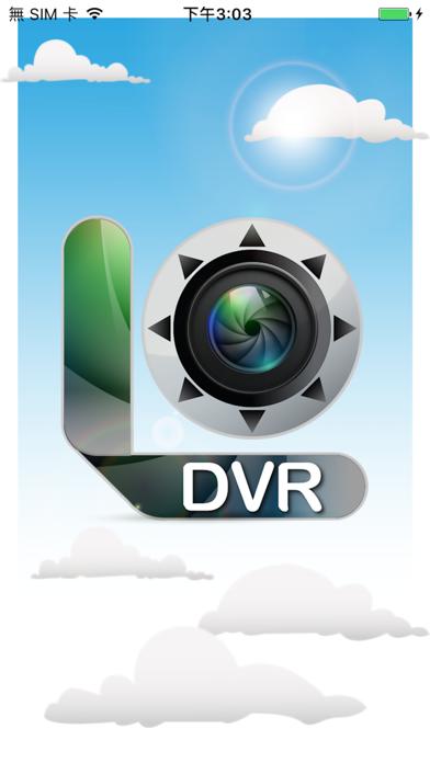 SSDVRViewer screenshot one