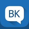 Messenger for VK (Мессенджер для ВК)